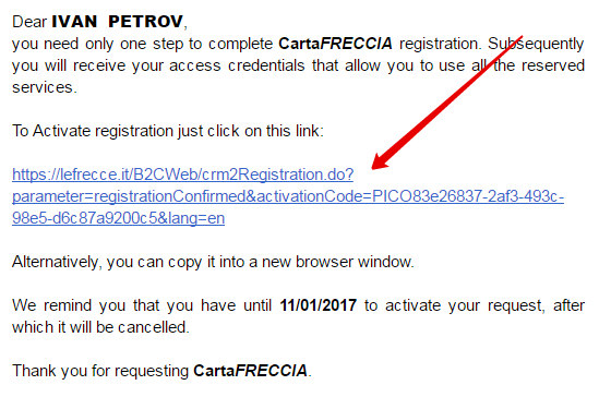 Сообщение на email
