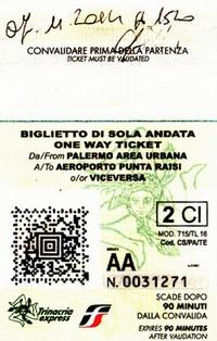 Плермо Билет на метро