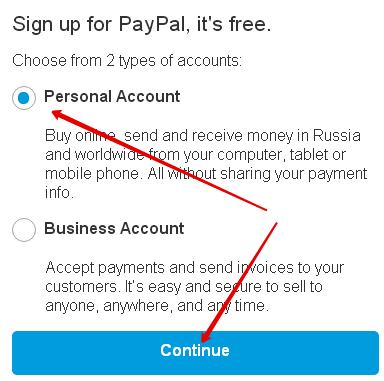 03 регистрация PayPal