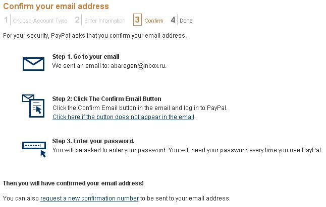 10 регистрация PayPal
