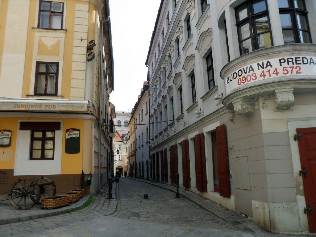 Старые улицы Братиславы