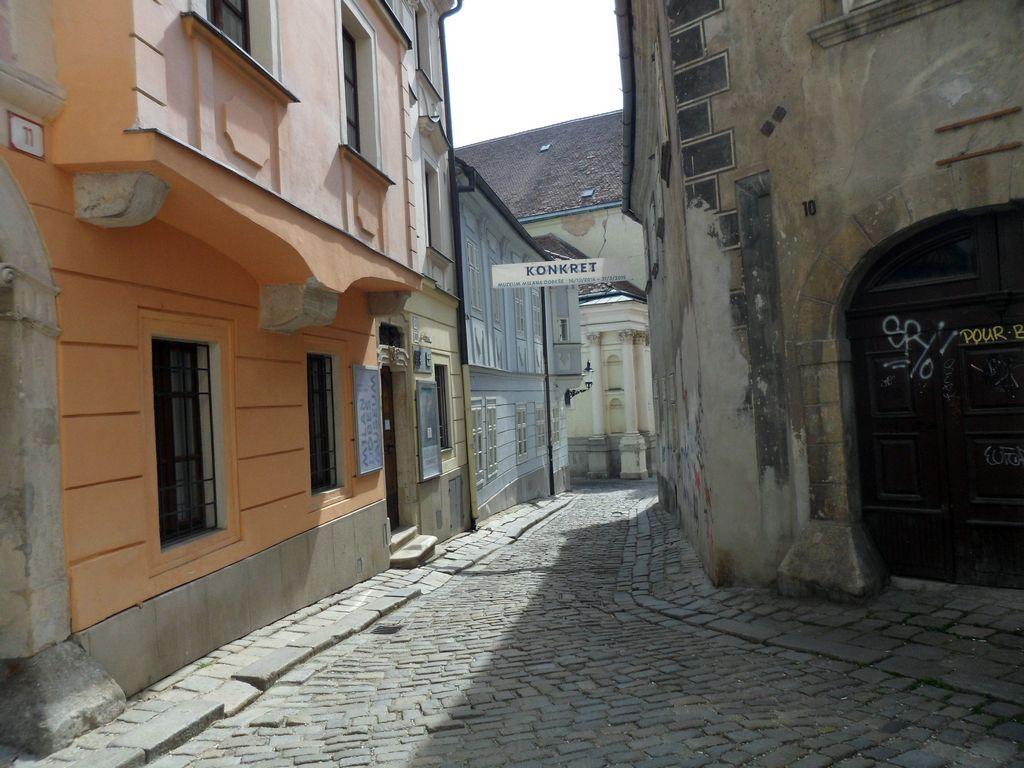Старые улицы в Братиславе