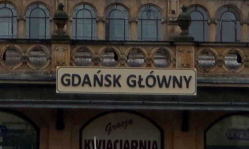 Как добраться из Варшавы в Гданьск за 2€