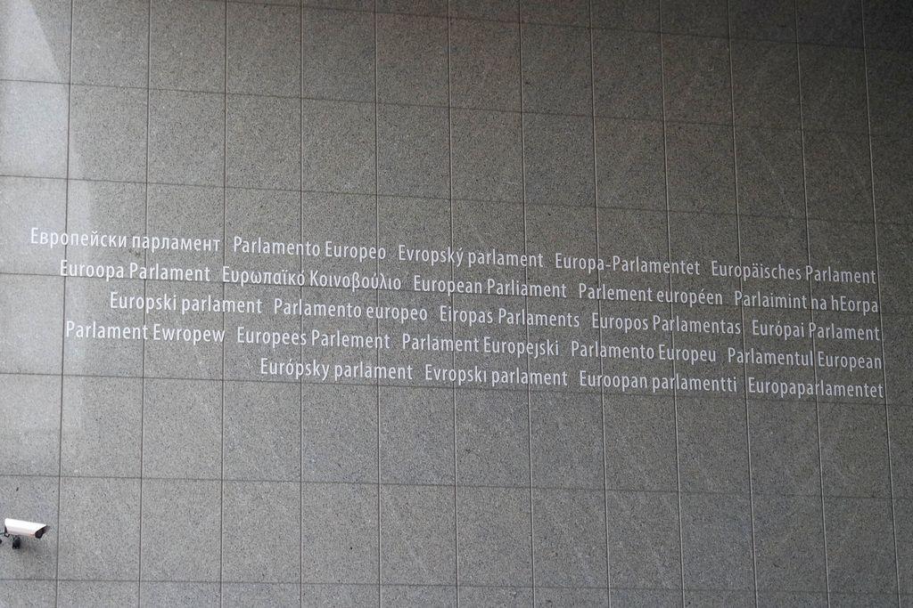 Европейский парламент. Парадная табличка
