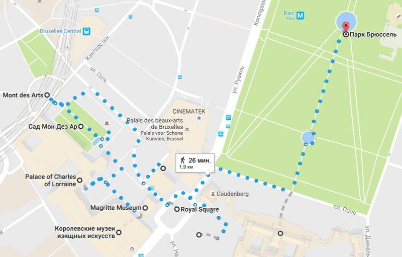 Пешеходный маршрут по центру Брюсселя. Часть 2.