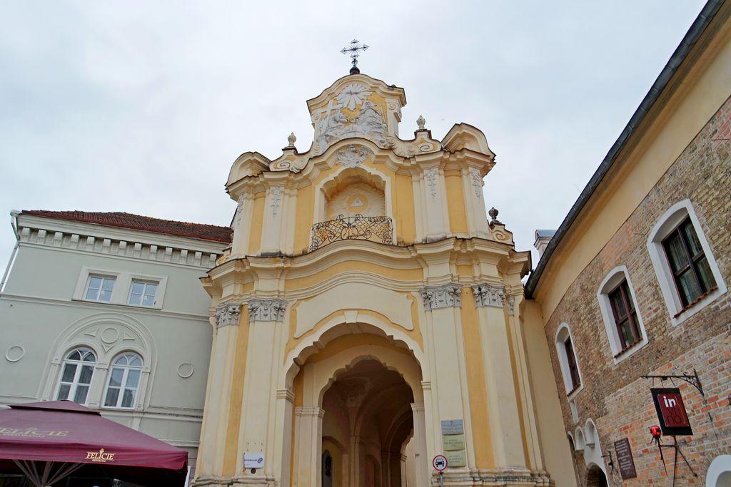 Базилианский монастырь и Церковь святой Троицы