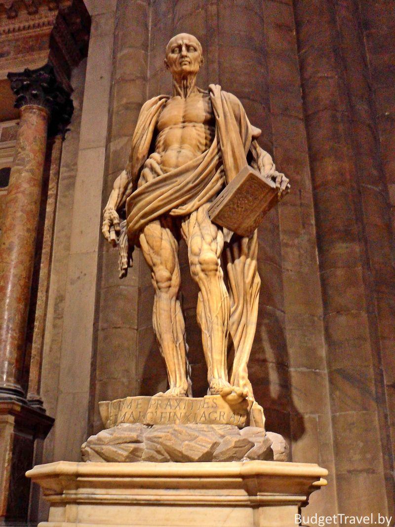 Статуя святого Варфоломея