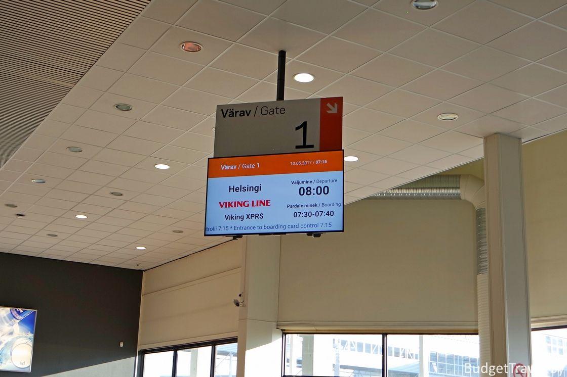Рейс на паром Таллин - Хельсинки